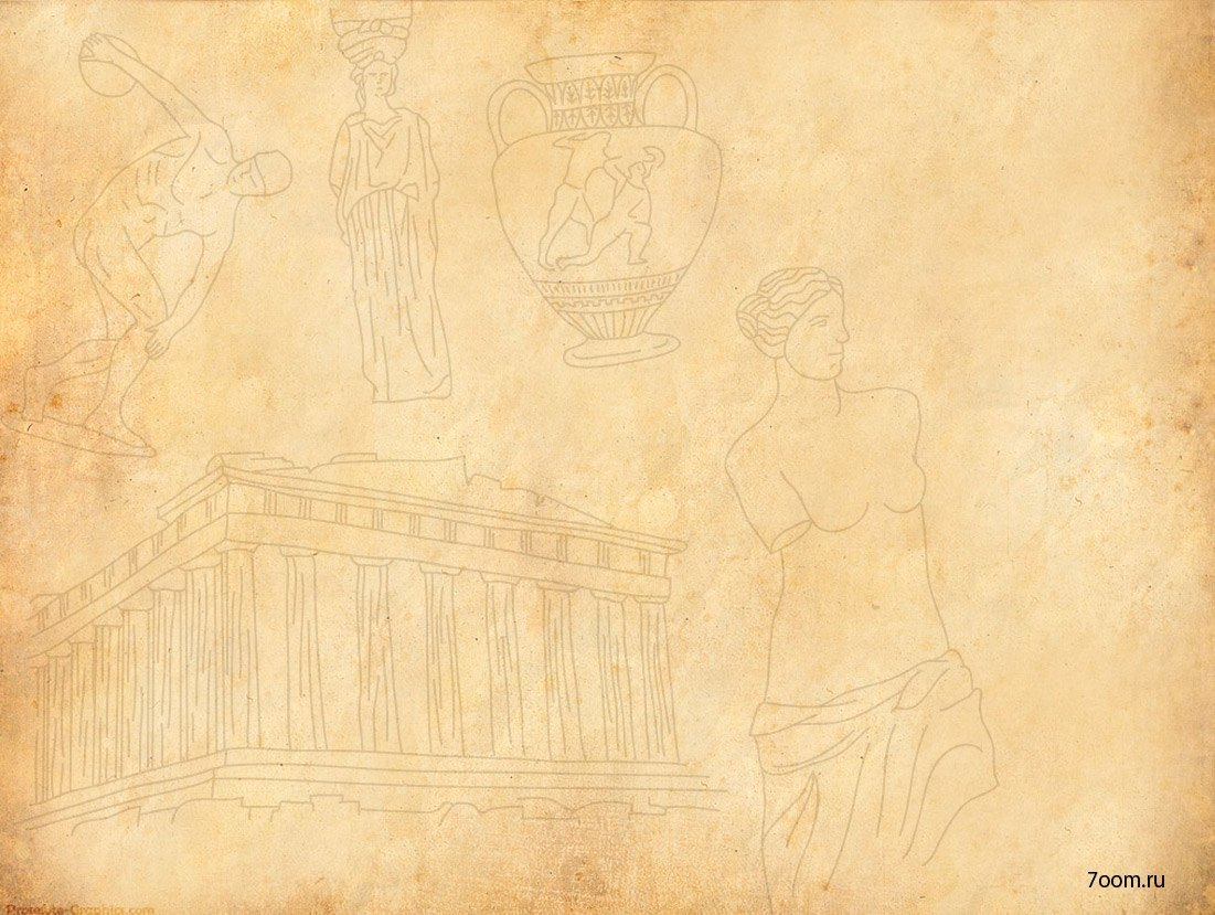 Ancient powerpoint template